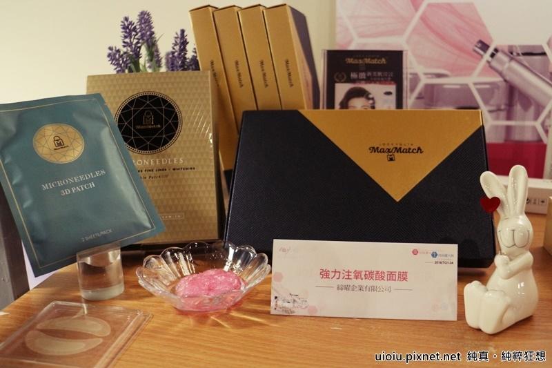 2016台北國際美容保養‧生技保健大展體驗007.JPG