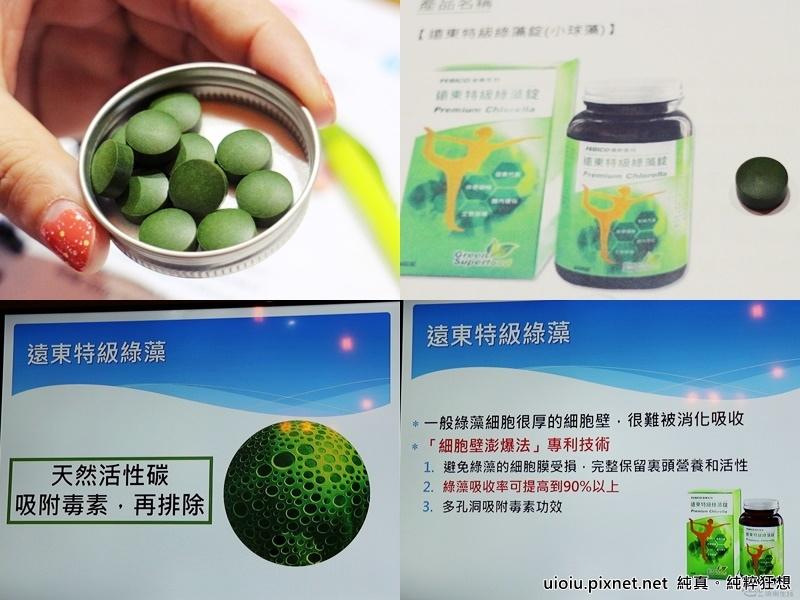 2016台北國際美容保養‧生技保健大展體驗041.jpg