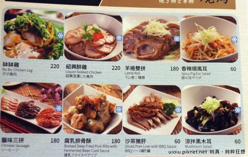 160628 竹北 元世祖涮羊肉033.JPG