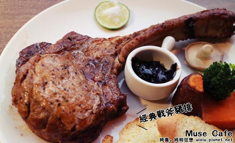 160801 Muse Cafe000.JPG