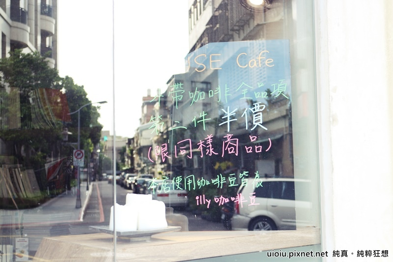 160801 Muse Cafe002.JPG