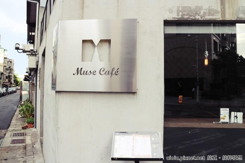 160801 Muse Cafe004.JPG