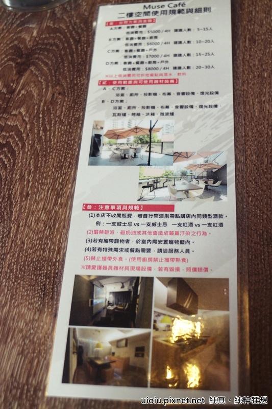 160801 Muse Cafe011.JPG
