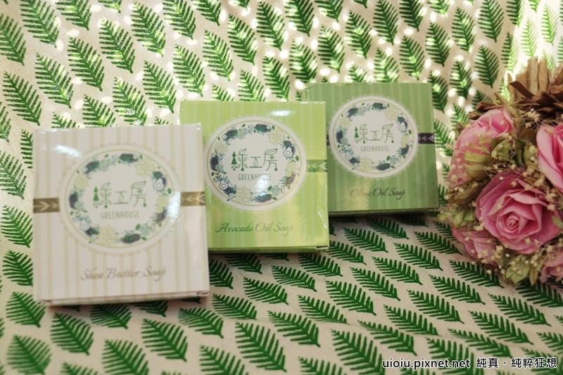 綠工房手工皂001.JPG