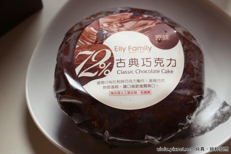 艾立彌月cake試吃 5.JPG
