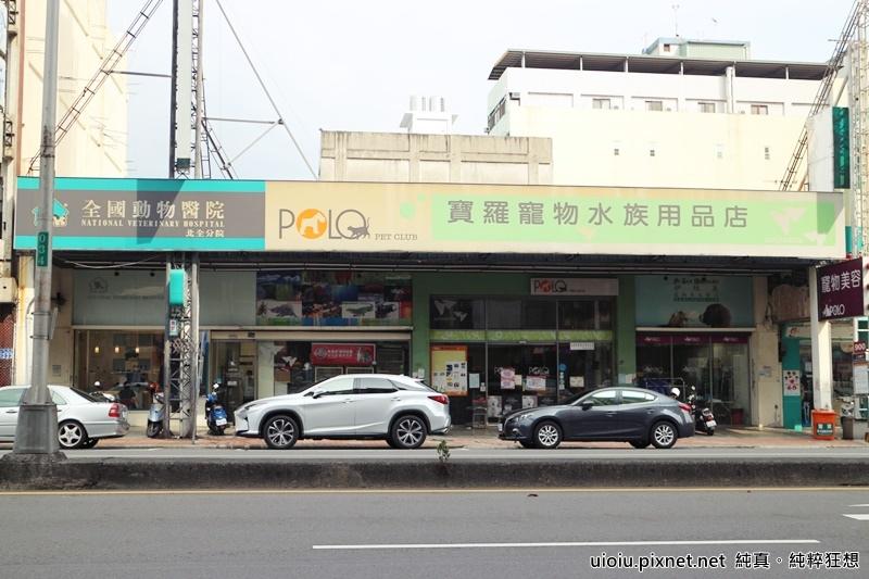 160814 台中綿花甜冰品004.JPG