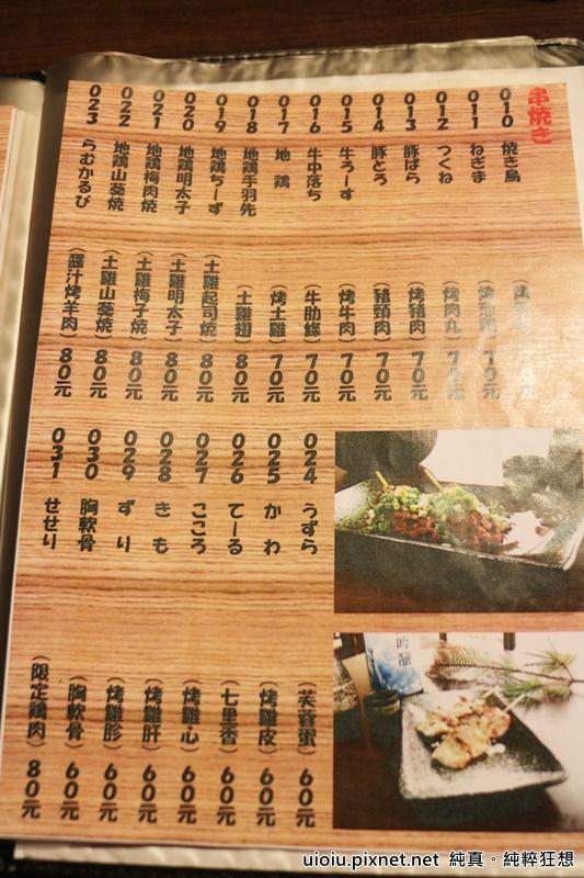 160814 台中  御三家 備長炭串料理010.JPG