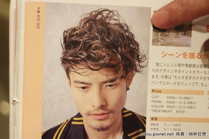 160816 竹北 純淨剪染髮020.JPG
