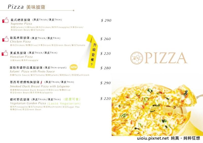 160901 新竹 芙歐 輕dinner013.jpg