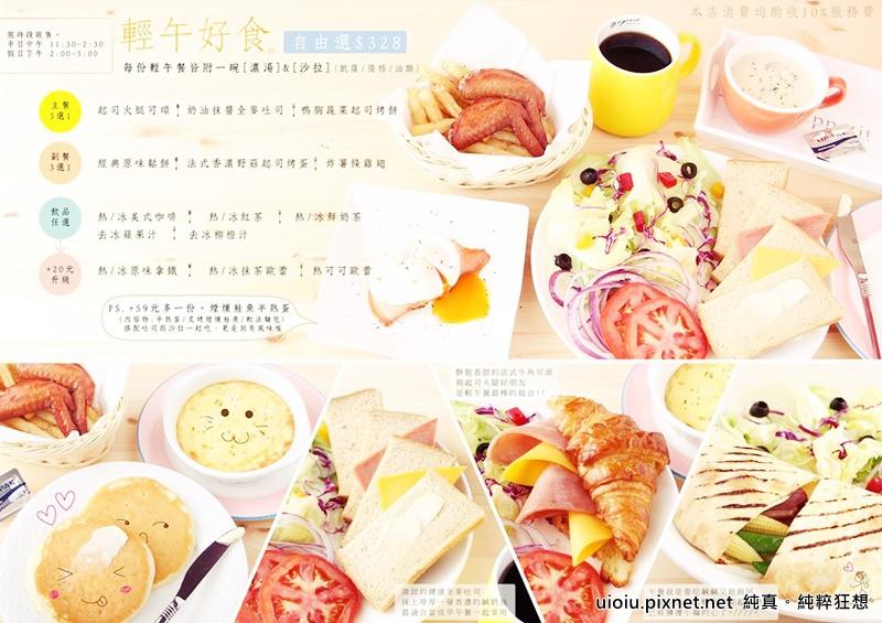 160901 新竹 芙歐 輕dinner016.jpg