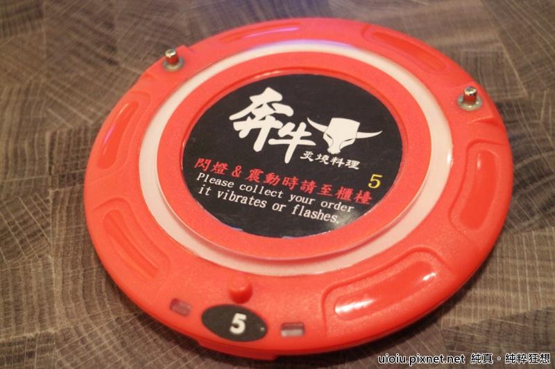 160930 台中三越 奔牛炙燒料理007.JPG