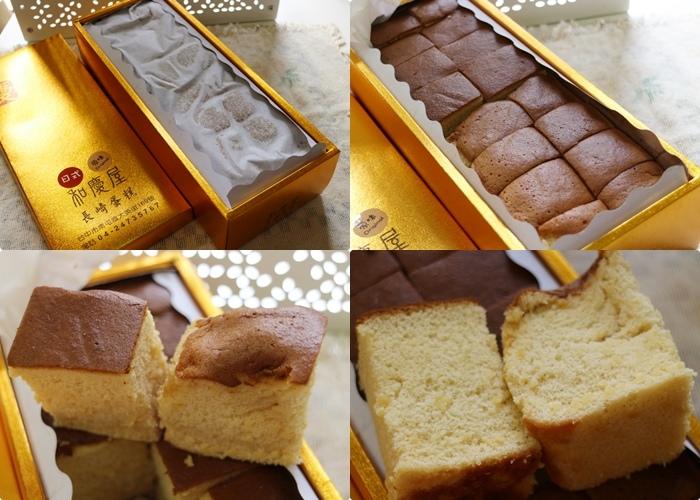 和慶屋長崎蛋糕.jpg