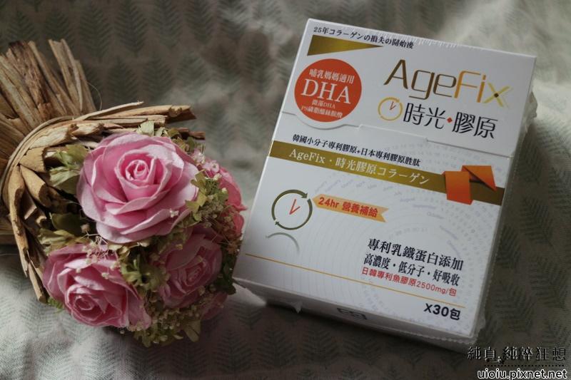 agefix牛奶時光膠原001.JPG