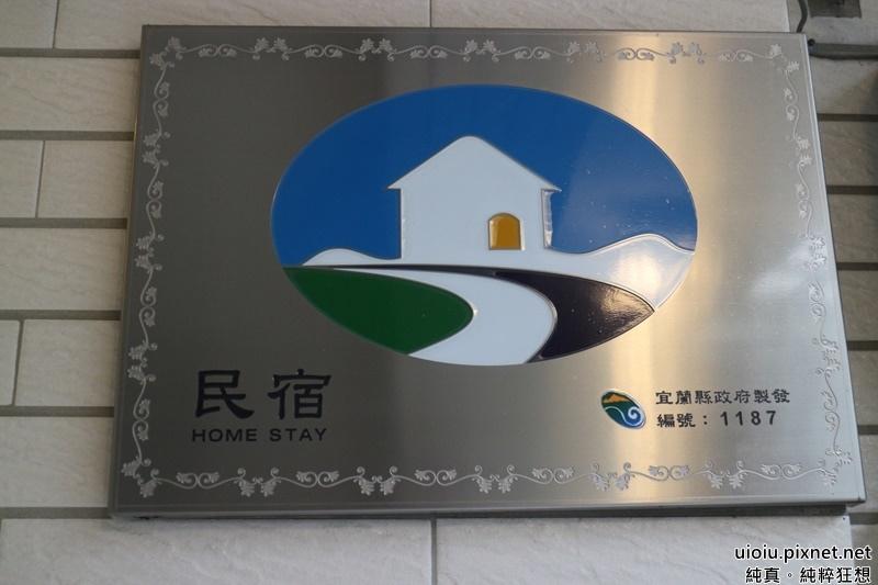 森活風格006.JPG