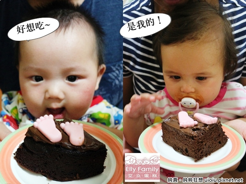 elly cake000.jpg