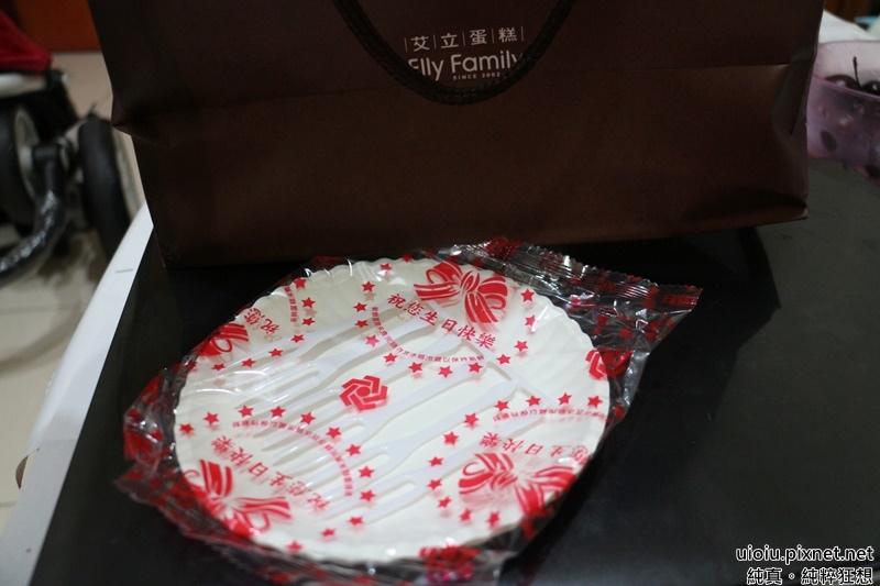 elly cake008.JPG