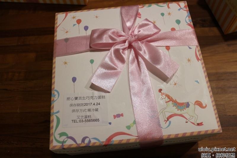 elly cake014.JPG