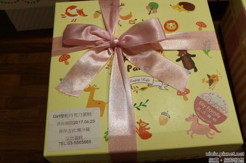 elly cake013.JPG