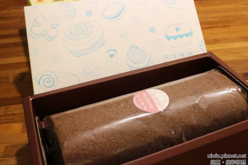 elly cake015.JPG