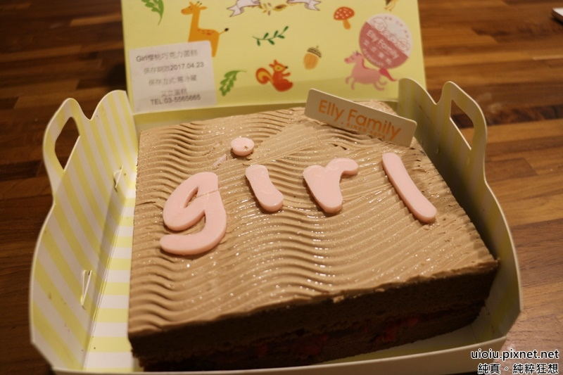 elly cake020.JPG