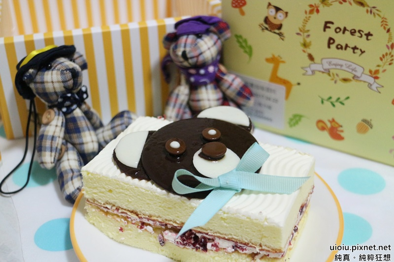 elly cake026.JPG