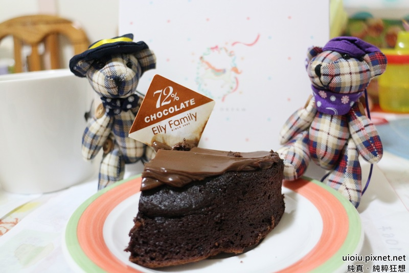 elly cake029.JPG