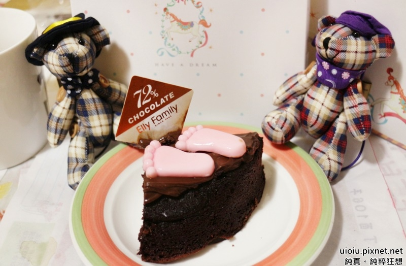 elly cake030.JPG