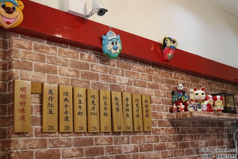 170511 新竹 明明好味道006.JPG