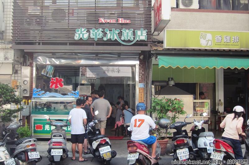 170812 新竹 光華冰果店001.JPG