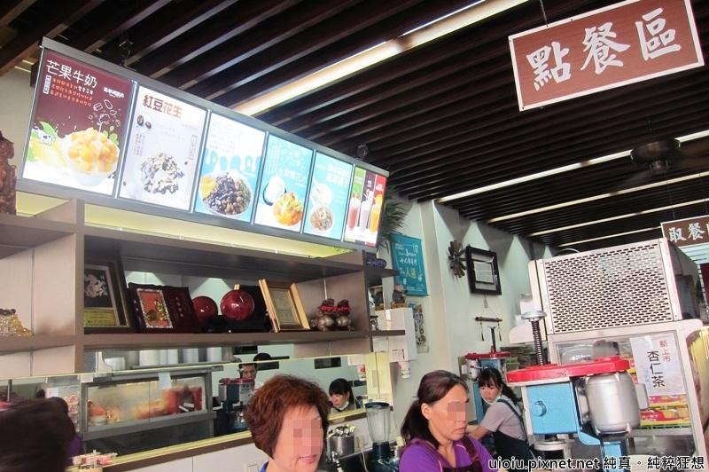 170812 新竹 光華冰果店007.JPG