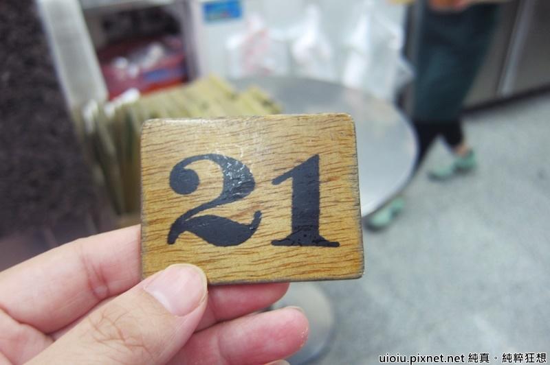 170812 新竹 光華冰果店006.JPG