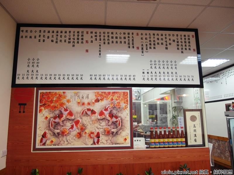 170812 新竹 爆師傅爌肉飯004.JPG