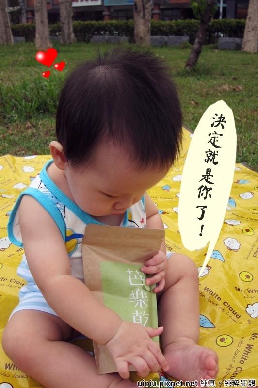 小山日初020.JPG