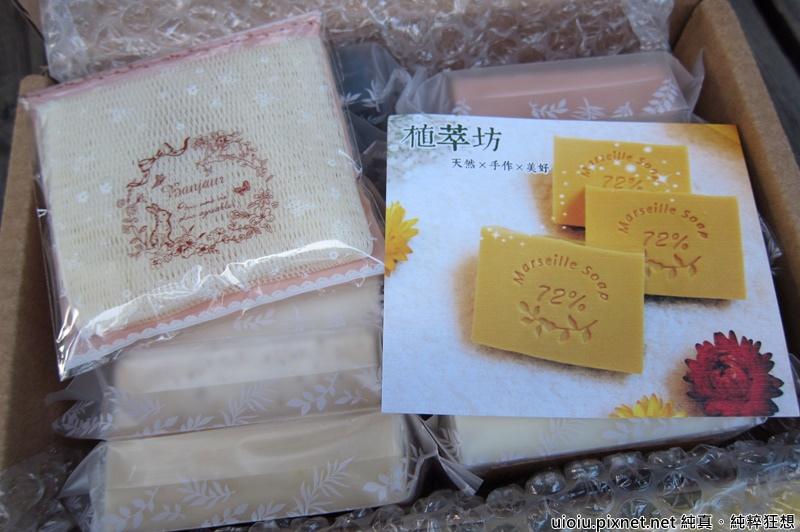 植萃坊手工皂003.JPG