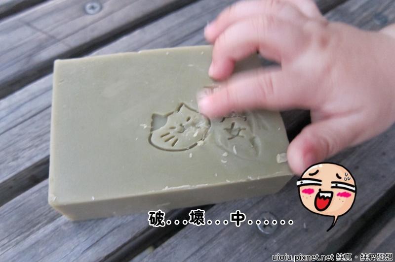 植萃坊手工皂032.JPG