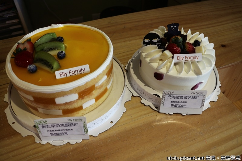 171028 新竹 艾立cake013.JPG