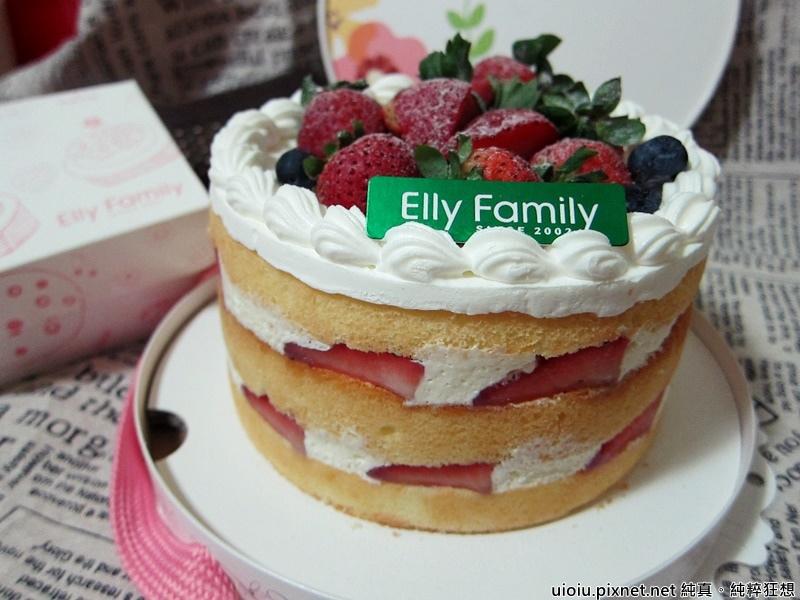 171028 新竹 艾立cake018.JPG