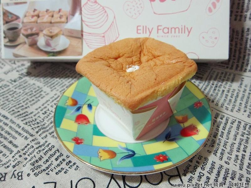 171028 新竹 艾立cake023.JPG