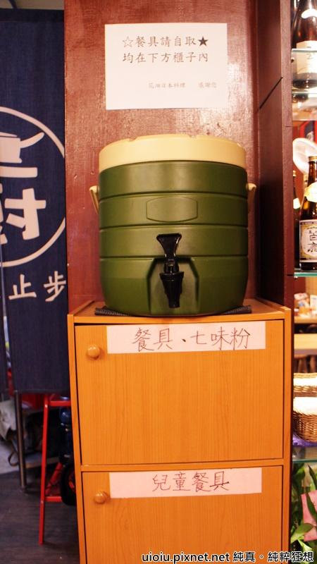 171026 新竹 花沺日式料理005.JPG