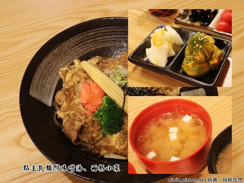 171026 新竹 花沺日式料理009.jpg