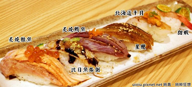171026 新竹 花沺日式料理028.JPG