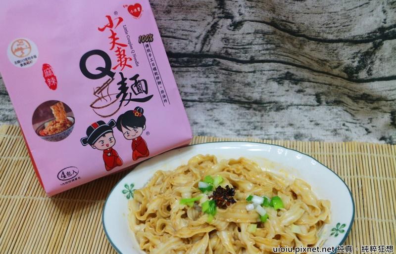 樂天美食美時499免運016.JPG