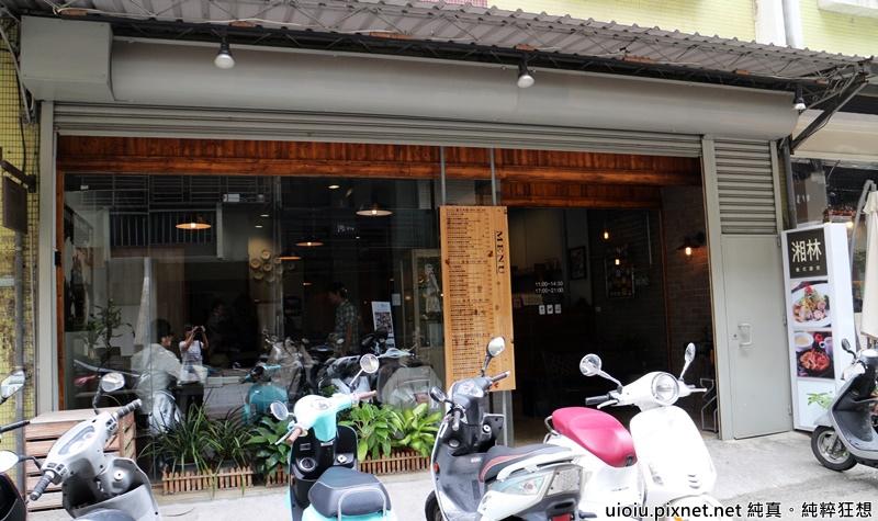 171028 新竹 湘林義式廚房001.JPG