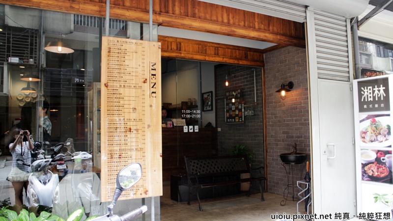 171028 新竹 湘林義式廚房002.JPG