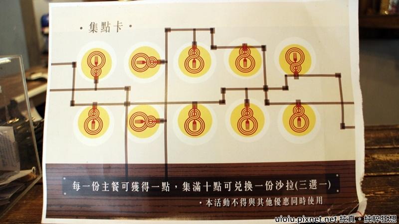 171028 新竹 湘林義式廚房005.JPG