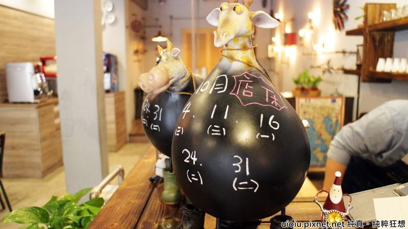 171028 新竹 湘林義式廚房006.JPG