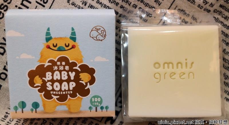 寶寶沐浴皂-天然手工皂推薦