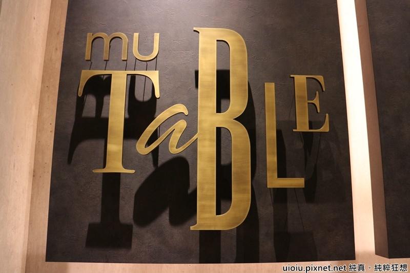 180315 礁溪 mu table002.JPG