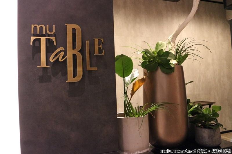 180315 礁溪 mu table001.JPG