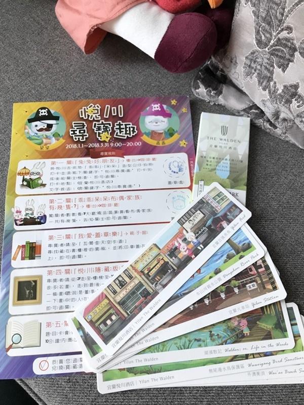 180610 悅川酒店026.jpg